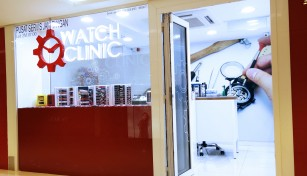 Watch Clinic Pavilion
