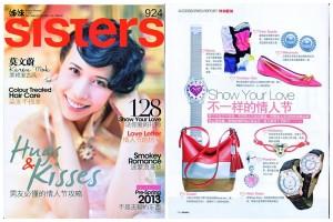 AD - Sisters Feb 13
