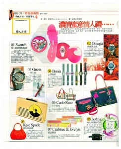 BN - Sin Chew Daily 4 Feb 13