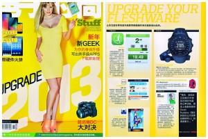 SU - Electronic Lifestyle Feb 13