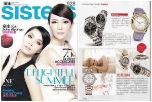 ES - Sisters Jun 13