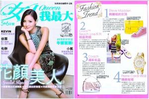 PC - Queen Jun 13