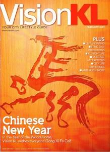1. VISION KL - Feb 2014