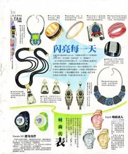 ESPRIT - China Press - Thur 13 March 2014