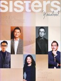 1.SISTERS YEARBOOK 2014