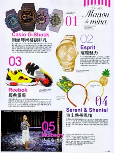 ESPRIT - Mina - April 2014-16
