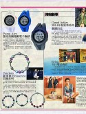 PUMA - Sin Chew Daily - Wed 28 April 2014