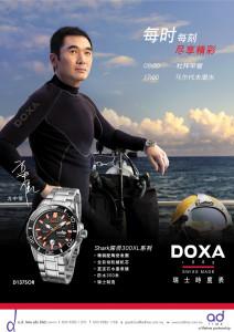 Dis_Doxa