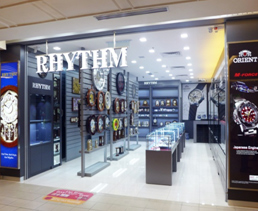 rhythm---1u