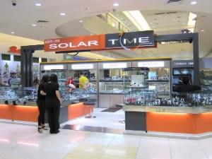 solar-tebrau