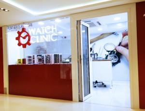 Watch Clinic