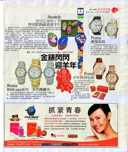 PUMA - BONIA - Sin Chew Daily - Mon 26 Jan 2015