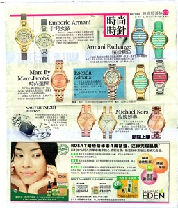 ESCADA - Sin Chew Daily - Mon 12 Jan 2015