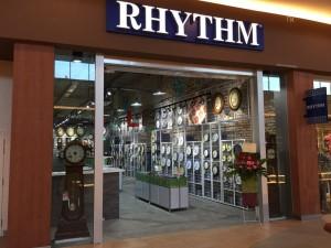 Rhythm Mitsui