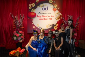 Annual Dinner 2016 (12) (Large)