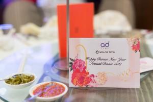 CNY Annual Dinner 2017 (6)