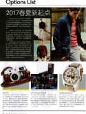 TIMBERLAND-TOP GEAR CHINESE-MARCH 17 (Medium)